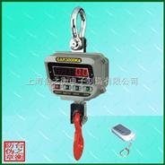上海電子吊秤廠(上海電子衡器廠)上海電子秤廠