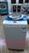 海信投币洗衣机