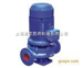 ISG系列-立式管道泵