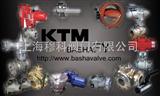 KTM不銹鋼法蘭球閥