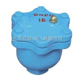 ARVX/球墨鑄鐵微量排氣閥