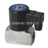 ZCT-15/ZCT-20/ZCT-25不銹鋼電磁閥