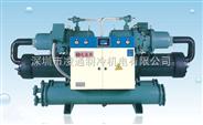水冷式冷水机,螺杆冷水机,湖南冷水机,天津冷水机,成都冷水机