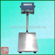 上海衡器厂100KG防爆电子秤/本安型防爆电子台秤厂家直销