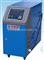 风冷式螺杆冷水机,上海冷水机,冷水机厂家,广东冷水机