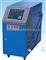 冷水机组,工业冷水机,风冷式冷水机,上海冷水机,冷冻机