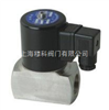 ZCT-15/ZCT-20/ZCT-25不锈钢电磁阀